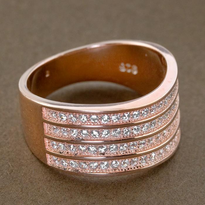 Srebrny pierścionek - P 0001 P 0001