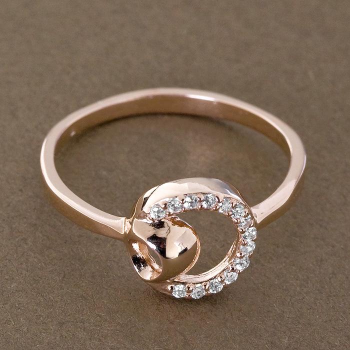 Srebrny pierścionek - P 0005 P 0005