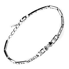 Srebrna bransoletka - 13768 13768