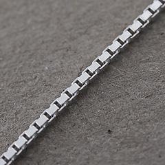 Srebrny łańcuszek - 10605 10605