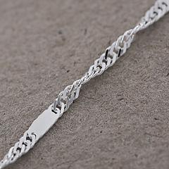 Srebrny łańcuszek - 11748-11748: zdjęcie 4