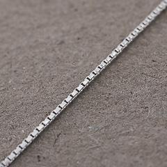 Srebrny łańcuszek - 11911 11911